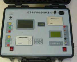 YBB-7019變壓器綜合測試系統