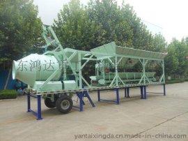 小型移动式混凝土搅拌站YHZM25