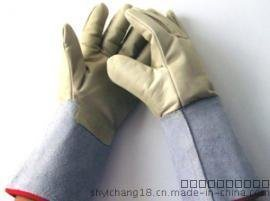 高性能防冻手套(-170℃)耐低温手套,液氮防护手套,液氮低温手套,保暖手套防液氮手套