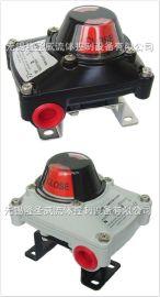 ALS10防护型阀门回讯器,阀门限位开关