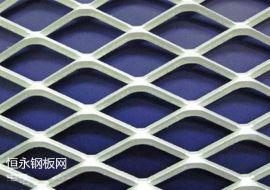 镀锌钢板网@机械防护镀锌钢板网@济南机械防护镀锌钢板网