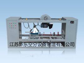 江苏华东HRX-260型焊接钢瓶除锈机