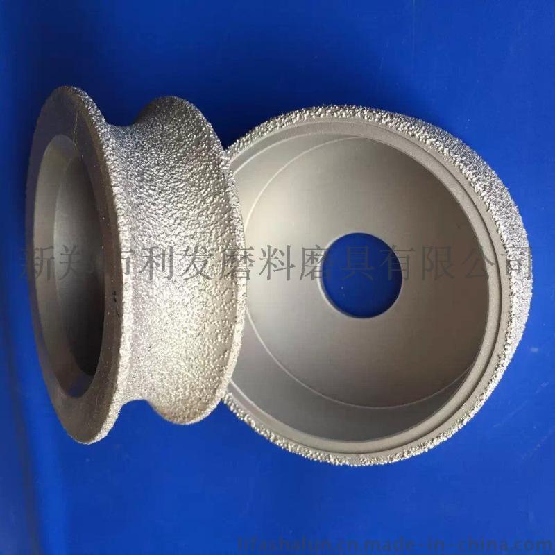 磨陶瓷抛光金刚石砂轮