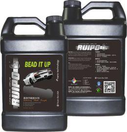 直供美国进口睿铂汽车清洗高效节能脱水剂