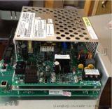 美国进口主电源AMPS-24E可编址电源6