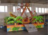 乐天游乐设备,海岛船,儿童游乐设备,游乐场游乐设备
