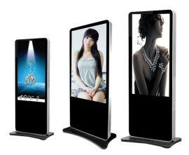 42寸落地式安卓智能液晶广告机