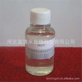 水处理剂 ,羟基乙叉二膦酸 HEDP