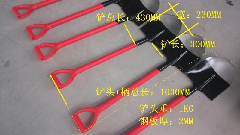 永诺工具S1010消防铲