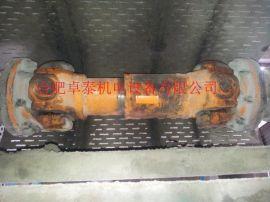 供应合肥院HFCG辊压机5-2B\A2-6万向节传动轴