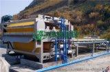 广州绿鼎三网带式压滤机_三网带式压滤机污泥处理设备