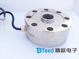 WTP204-2000KG 轮辐式称重传感器 测力传感器