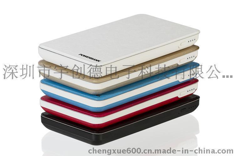 大容量3W手机充电宝批发 时尚新款手机移动电源批发