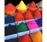 【添金利】供应 感光变色粉 太阳变色粉 有机变色颜料