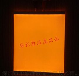華彩勝HCS9088LCD配套LED背光源