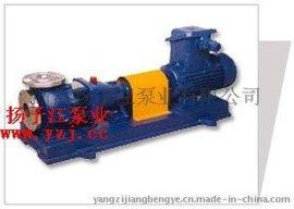 化工泵:IR型防爆耐腐蚀保温泵|不锈钢保温泵|保温离心泵