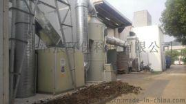 河北合成树脂废气的治理工艺 酚醛废气处理技术