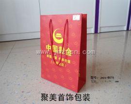 中国黄金手提袋 饰品包装袋 珠宝首饰袋 聚美专业设计定制