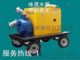 抗洪抢险专用柴油抽水机