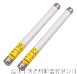 XRNP1-10KV/0.**电压互感器保护用高压限流熔断器