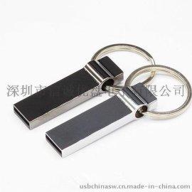 金属材质USB 带钥匙扣 创意随身碟 DIY 个性U碟 记忆棒批发