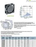 散熱風扇(AC8025)