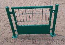 护栏网、框架护栏网、框架护栏网厂家
