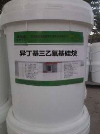 德昌硅烷浸渍剂 异丁基三乙氧基硅烷