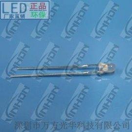 【厂家直销】3mm红普绿双色无极雾状长脚 led(发光二级管)灯珠