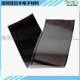 佳日丰生产供应合成石墨膜 高导热人工石墨片 智能产品散热片