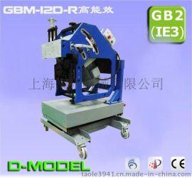 上海捷瑞特GBM-12D-R翻转式自动钢板坡口机