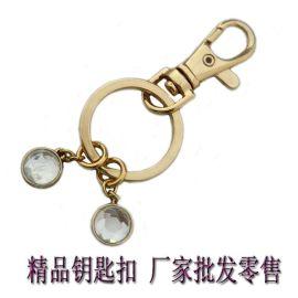 厂家直销零售**金属钥匙挂件创意汽车腰挂钥匙扣活动赠送小礼品