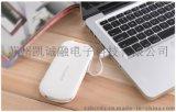 苏州充电宝定制沃品S8000机线一体移动电源 安卓版/苹果款双版本