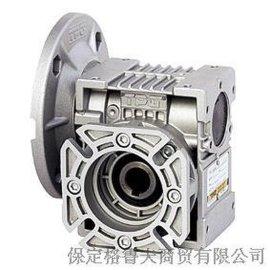 **RV铝合金蜗轮减速机性价比高