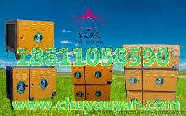 江苏工业油烟净化器,上海静电油烟净化器批发