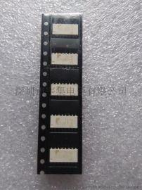 东芝光耦TLP281-4现货销售,专业光耦IC