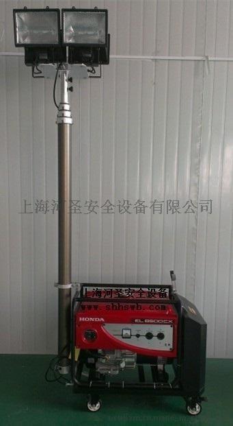 上海河聖供應移動照明燈銷售部