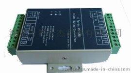 4路RS232串口集线器E-2304