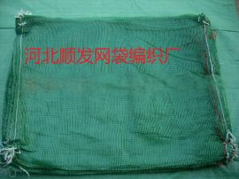 河北网袋厂家直销绿70*90cm龙须菜包装网袋 海菜编织网眼袋 海白菜圆织网眼袋