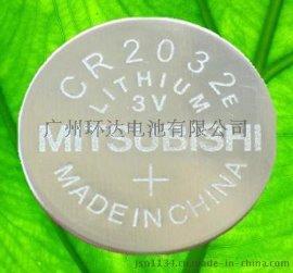 原装三菱CR2032纽扣电池 3V锂电池