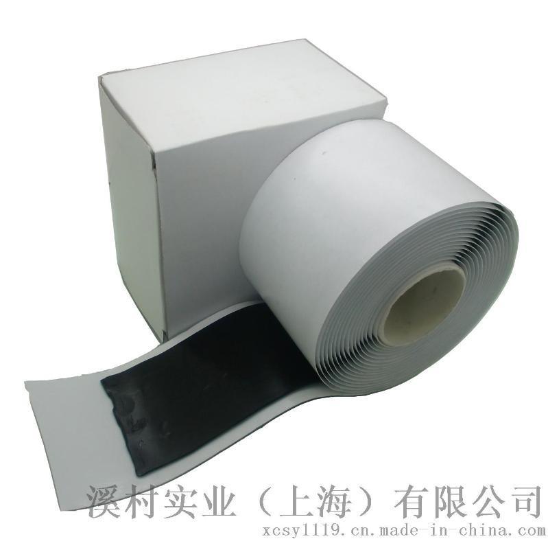 丁基膠帶 膠泥 1.5mm*6.3cm*0.6m