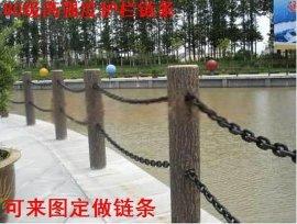 山东加工制作各种异形沿河护栏链条,优质景观河护栏链条批发