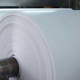 国产玖龙牌A级·60-----100克包装黄牛皮纸