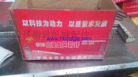 黑龙江G10凿岩风镐钎 G10风镐钎黑龙江批发商 高强度G10风镐钎黑龙江生产厂家