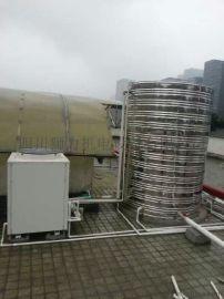 工地民工浴室用什么热水器好?2T空气能热水器多少钱,空气能热水器工地用