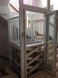 供应残疾人升降机 小型家用轮椅升降平台 固定升降平台