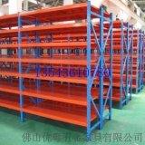 仓库物流货架订做厂家500KG-2500KG