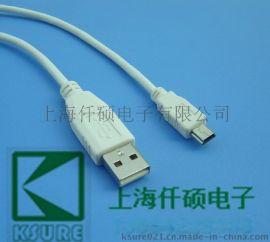 USB 2.0版 A公对迷你5P B型, 数据线 USB线 网线 监控线