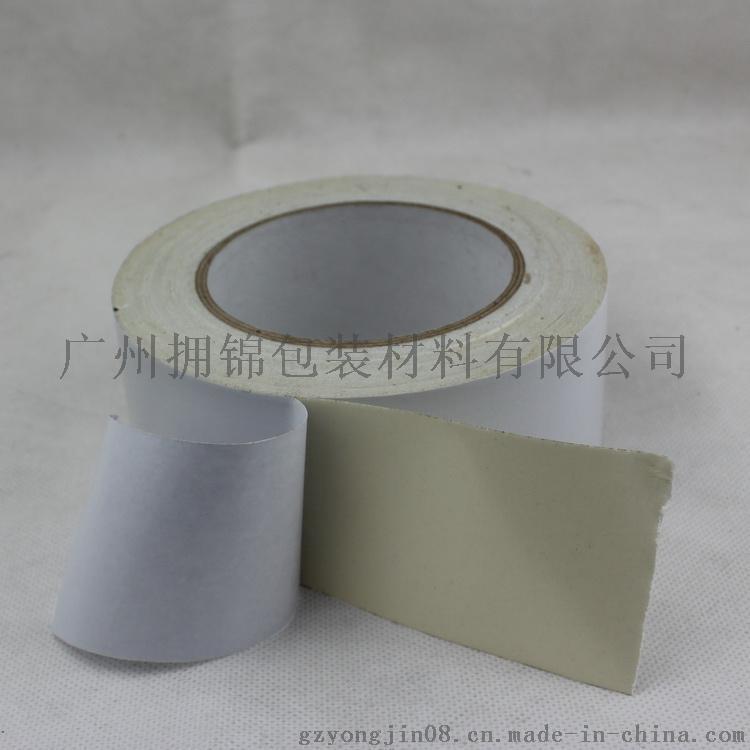 加粘布基雙面膠帶 地毯布基膠帶 防水高粘地毯膠帶