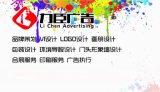西安力臣广告限公司供应:LOGO设计、标志设计、西安北郊LOGO设计、西安未央区LOGO设计